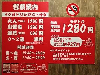 2016-04-18-R-9.jpg