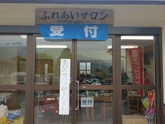 2016-04-24-k-9.jpg