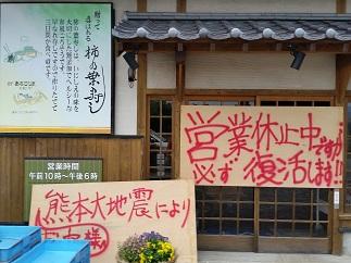2016-04-24-k-57.jpg