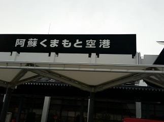 2016-04-25-k-88.jpg