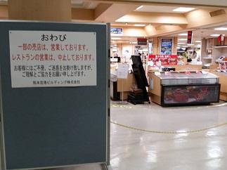 2016-04-25-k-89.jpg