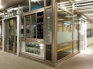 昨年8月に開店したサウスウッドの「立田野茶寮」が5月8日で閉店!