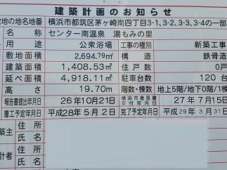 2016-06-01-y-4.jpg
