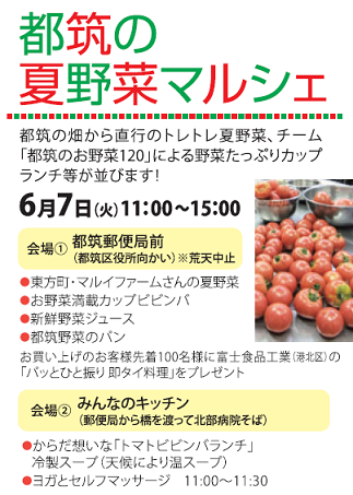 2016-06-08-mm-1.png