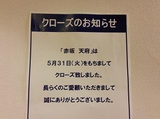 2016-06-08-m-3.jpg