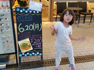 2016-06-20-fb-9.jpg