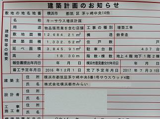2016-06-29-ks-3.jpg