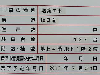 2016-06-29-ks-4.jpg