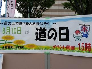 2016-08-10-m-1.jpg
