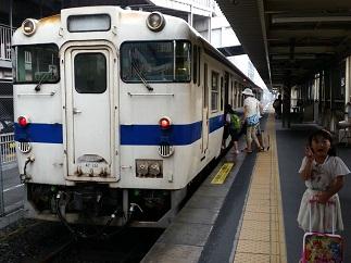 2016-08-14-f-35.jpg