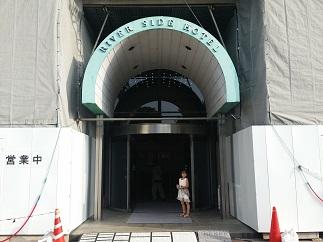 2016-08-16-f-1.jpg