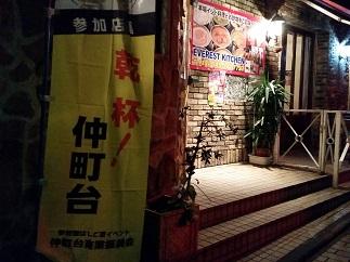 2016-09-14-nn-3.jpg