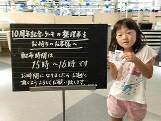 2016-09-15-ikea-5.jpg