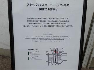 2016-09-16-sb-3.jpg