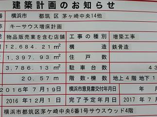 2016-09-16-sb-6.jpg