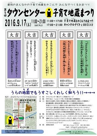 2016-09-17-tk-1.jpg