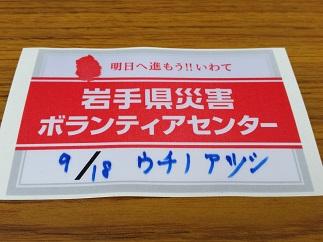 2016-09-18-52.jpg
