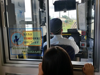 2016-09-19-sl-10.jpg