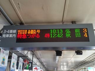 2016-09-19-sl-12.jpg