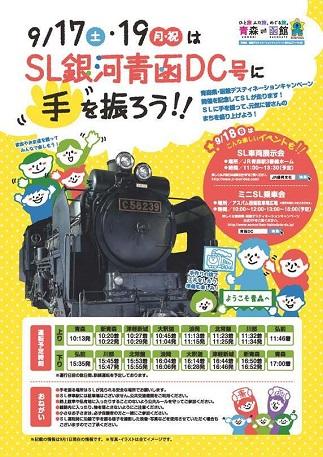 2016-09-21-0.jpg