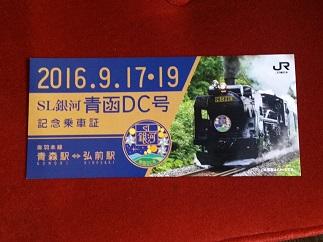 2016-09-19-sl-67.jpg