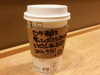 2016-09-30-SB-8.jpg