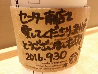 2016-09-30-SB-9.jpg