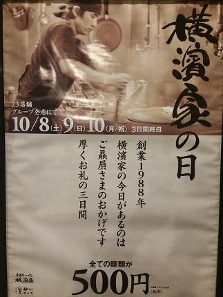 2016-10-09-yy-1.jpg