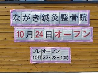 2016-10-18-n-4.jpg