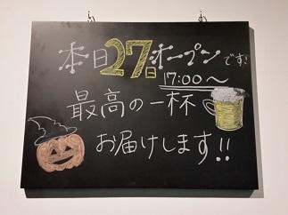 2016-10-27-dw-6.jpg