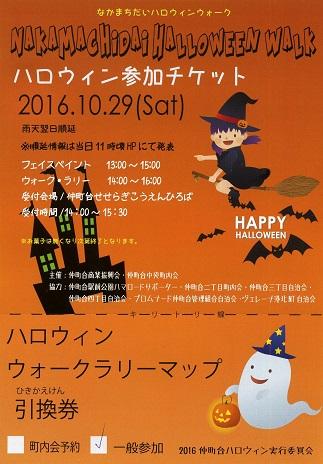 2016-10-29-nh-1.jpg