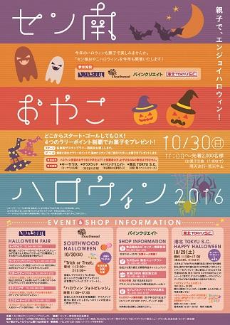 2016-10-30-oh-1.jpg