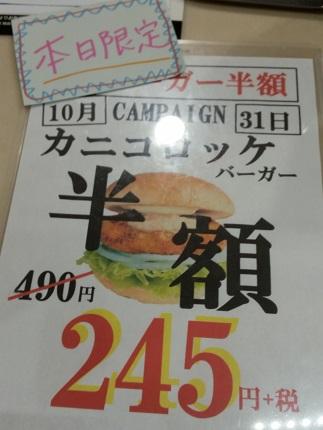 2016-10-31-fb-1-2.jpg