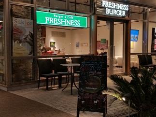 センター南のサウスウッドのフレッシュネスバーガーが3周年キャンペーンで「カニコロッケバーガー」半額!