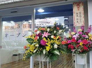 2016-11-05-cl-2.jpg