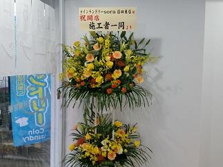 2016-11-05-cl-4-2.jpg