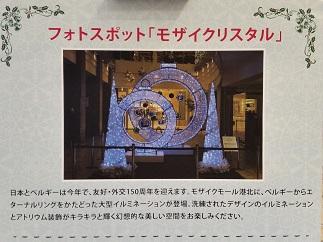 2016-11-09-mc-1.jpg