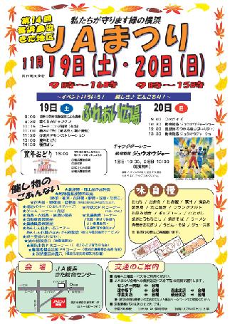 2016-11-20-ja-0.png