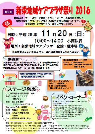 2016-11-20-sk-1.png