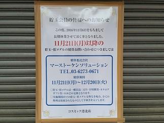 2016-11-24-c-5.jpg