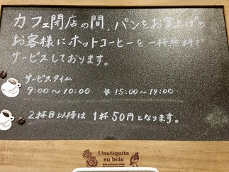 2016-12-01-hp-11-2.jpg
