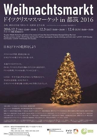 2016-12-02-cm-1.jpg