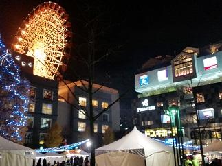 2016-12-02-cm-6.jpg