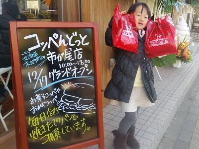 2016-12-18-kp-20.jpg