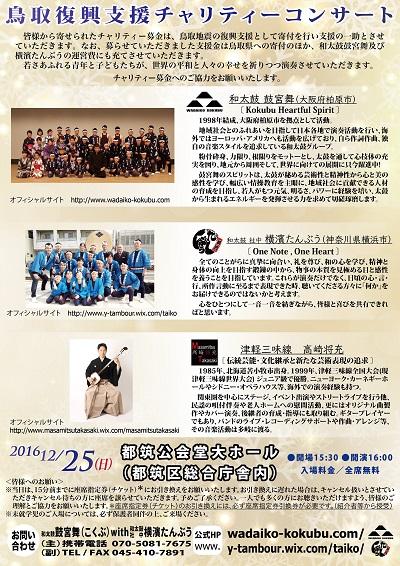 2016-12-25-t-2.jpg