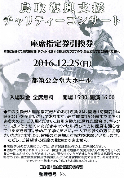 2016-12-25-t-3.png