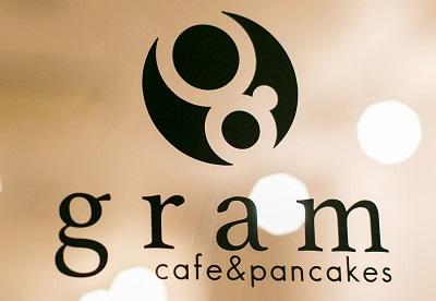 都筑区センター北のヨツバコに「カフェ&パンケーキ gram グラム」3月上旬オープン!