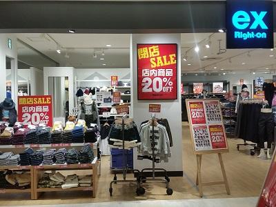 都筑区センター北の「都筑阪急・モザイクモール」でも今月3店舗が閉店!