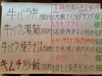 2017-01-15-tg-5.jpg