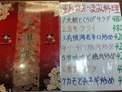 2017-01-15-tg-12.jpg